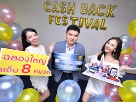 """บัตรเครดิตกรุงศรี จัด """"Cash Back Festival"""" รูด รับความสุข ครบทุกไลฟ์สไตล์"""