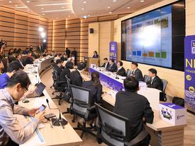 BAM เดินหน้าขายหุ้น IPO ที่ทุกคนมีสิทธ์เป็นเจ้าของ เปิดจองวันที่ 25 - 29 พ.ย.นี้