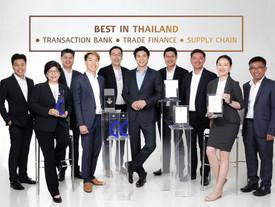 ไทยพาณิชย์ ตอกย้ำความเป็นผู้นำด้าน Transactional Banking กวาด 7 รางวัลยอดเยี่ยมจาก 3 เวทีระดับสากล