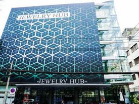 """จับจองพื้นที่เช่า สัมผัสมิติใหม่ ทำเลทอง """"อาคาร จิวเวลรี่ ฮับ"""""""
