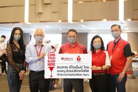 CIMB THAI เชิญชวนคนไทยร่วมเป็น 1 ในขบวนการสายเลือดฮีโร่ บริจาคโลหิตฝ่าโควิด-19 ไปด้วยกัน