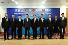 EXIM BANK เป็นเจ้าภาพจัดการประชุมคณะกรรมการสมาคมสถาบันการเงินของรัฐ ครั้งที่ 3/2563