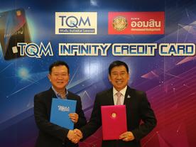 """ออมสินเปิดตัวบัตร """"TQM Infinity Credit Card"""""""