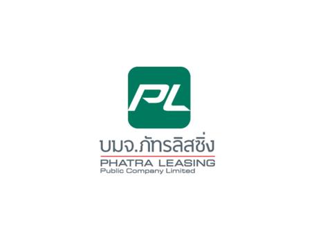 PL ภัทรลิสซิ่ง เผยผลงานปี 61 สินทรัพย์ให้เช่าโต 5%...ประกาศจ่ายปันผลคืนผู้ถือหุ้น 0.19 บาท/หุ้น