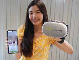 AIS 5G ผนึก LGU+ ผู้นำคอนเท็นต์บันเทิงเบอร์ 1 เกาหลี ส่ง VR ถึงมือคนไทย ผ่านแอป AIS 5G PLAY VR