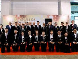 """เมืองไทยประกันชีวิต รับรางวัล """"คุณวุฒิ APFinSA Awards 2020"""" ครั้งที่1ประจำปี2563"""