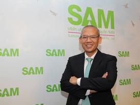 SAM เผยผลประกอบการไตรมาสแรก ปี 62 พุ่งชนเป้าหมาย