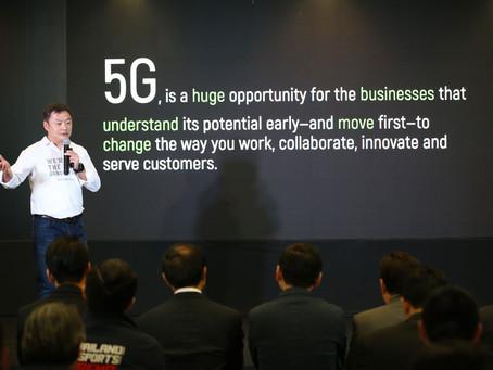 เอไอเอส  เดินหน้าสาธิต 5G ต่อ ท้าสัมผัสความเร็วอย่างน้อย 16 Gbps