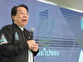 """""""มงคล"""" สรุปผลดำเนินงานนำ SME D Bank ยึดบทบาทสถาบันการเงินเพื่อคนตัวเล็ก"""