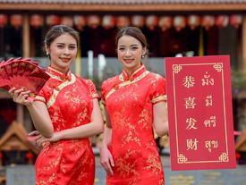 กสิกรไทยจัดทำซองอั่งเปาตรุษจีน 2 ล้านซอง