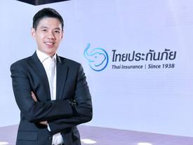 จับตา 4 เทรนด์สำคัญปี 2564 วงการประกันภัยไทยจะไม่เหมือนเดิมอีกต่อไป