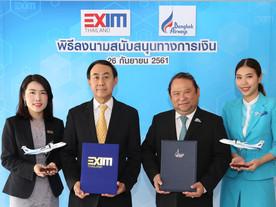 EXIM BANK สนับสนุนบางกอกแอร์เวย์สซื้อเครื่องบินโดยสาร
