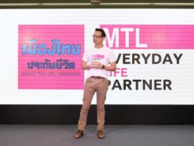 """เมืองไทยประกันชีวิต เปิดแผนปี 2562 ชูกลยุทธ์ """"MTL Everyday Life Partner"""""""