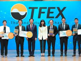 4 โบรกเกอร์คว้ารางวัล TFEX Best Awards 2020