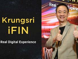 Krungsri iFIN ปรากฏการณ์ใหม่ของสินเชื่อส่วนบุคคล...สินเชื่อดิจิทัลครบวงจร ง่าย เร็ว ปลอดภัย & ดอ