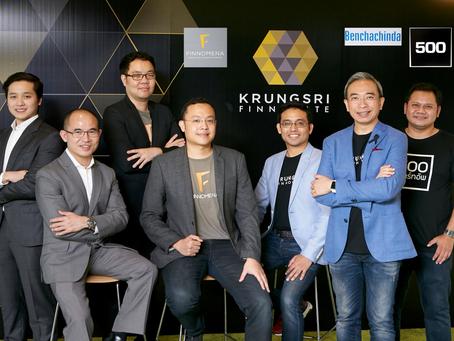 'กรุงศรี ฟินโนเวต' นำทีมร่วมลงทุนใน 'ฟินโนมีนา' ฟินเทคสตาร์ทอัพไทยแท้ ด้วยมูลค่า 3.2 ล้านเหรียญสหรัฐ