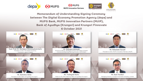 กรุงศรี และ MUFG จับมือ สำนักงานส่งเสริมเศรษฐกิจดิจิทัล (depa) ผลักดันสตาร์ทอัพไทยเติบโตทั่วโลก