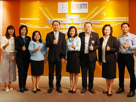 EXIM BANK สัญจรตรวจสุขภาพธุรกิจส่งออก SMEs ในพื้นที่ EEC