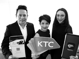 KTC ชูกลยุทธ์ E-Coupon บนโมบายแอพฯ แลกคะแนนฯ ผ่านมือถือ รายแรกบัตรเครดิตไทย