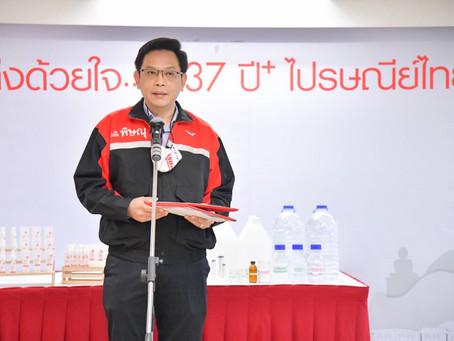 ไปรษณีย์ไทย ผลิตเจล-สเปรย์แอลกอฮอล์ 5,000 ขวด แจกจ่ายประชาชนเขตหลักสี่