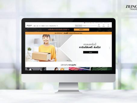 Zilingo ร่วมฝ่าวิกฤติ หนุนผู้ค้า ดึงอาหาร/ของใช้จำเป็นกลับมาขายออนไลน์อีกครั้ง พร้อมบริการจัดส่งฟรี