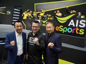 AIS ย้ำผู้นำอีสปอร์ตเพื่อคนไทย เสริมแกร่งอีสปอร์ต อีโคซิสเต็มของประเทศ