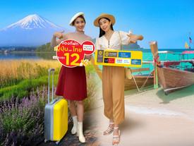 กรุงศรี คอนซูมเมอร์ จับมือ อโกด้า เอาใจคนชอบเที่ยว จองที่พักในญี่ปุ่นและไทย รับส่วนลดสูงสุด 12%