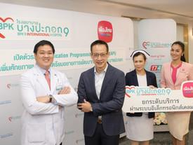 เมืองไทยประกันชีวิต จับมือ ร.พ.บางปะกอก 9 พัฒนาระบบ Application Programming Interface สำเร็จแห่งแรก