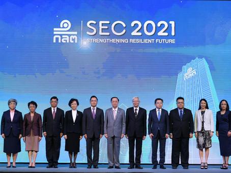 ก.ล.ต. เปิดแผนยุทธฯ ปี 2564–2566 ขับเคลื่อน 8 ยุทธศาสตร์ ตอบโจทย์ 5 เป้าหมาย เพื่อตลาดทุนไทยเข้มแข็ง