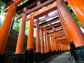Quioto - Japão