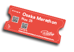 Ticket - Osaka.png