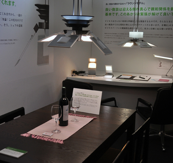 2015 Lighting fair Lightunit
