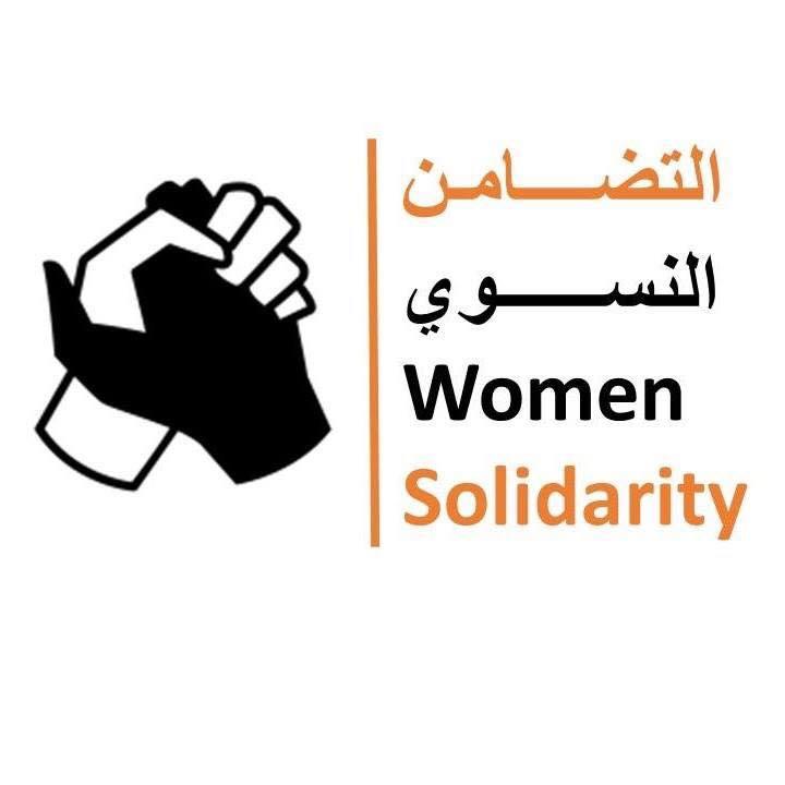 women solidarity