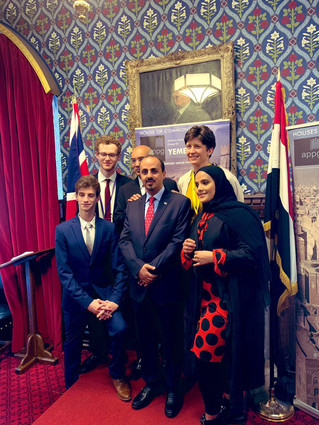 Yemen Embassy in London celebrates with the House of Commons the 29th Anniversary of the Yemeni unif