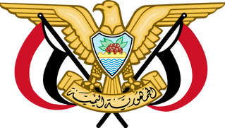 The Yemeni Government names its representatives in the Redeployment Coordination Committee (RCC) Maj