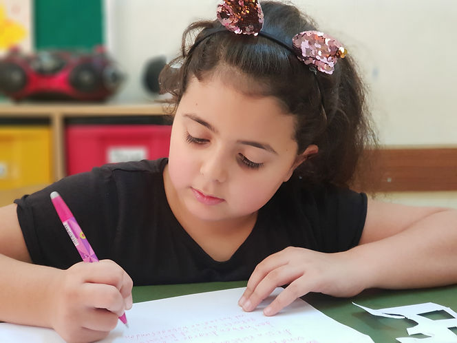 Deutsche Schule Erbil