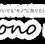 パラスタ通信Vol.2