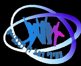 לוגו שקוף - צעירי.png