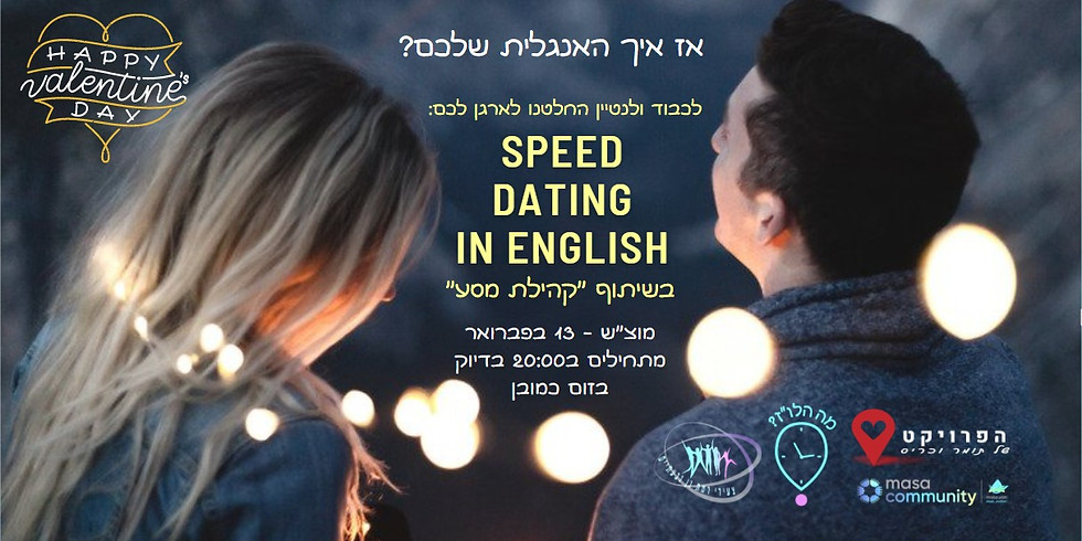 13.2 - Speed Dating in English