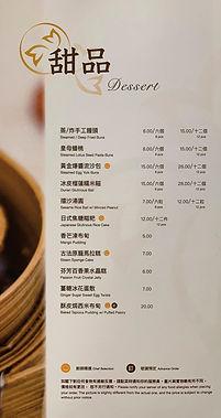 P14 Dessert_s.jpg