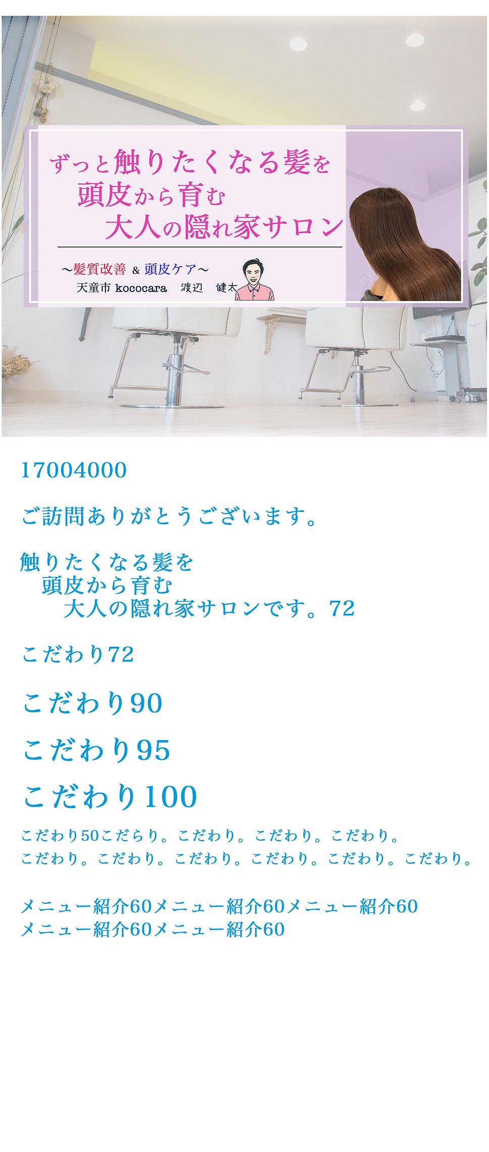 17004000テスト.jpg