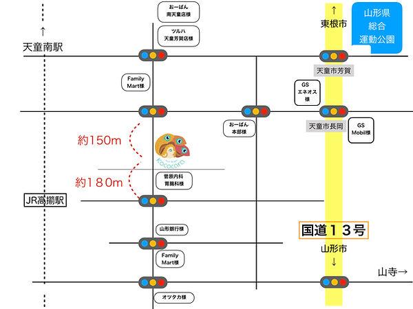 マップ(東根〜山形).001.jpeg