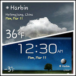 Harbin- The Place of Extremes