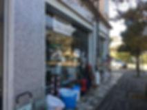 photo_2019-11-14_10-19-48.jpg
