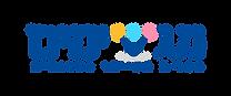 לוגו מגשימים PNG.png