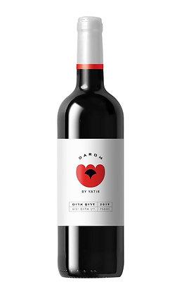 יין דרום אדום יבש