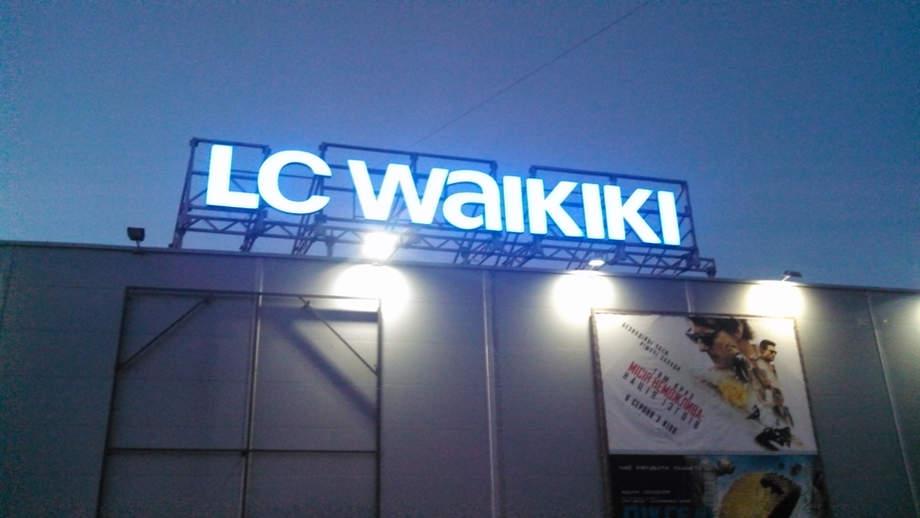 Изготовление вывески индивидуальные световые буквы накрышной с металлоконструкцией