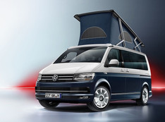 Two tone VW California