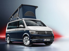 Blue and White VW California