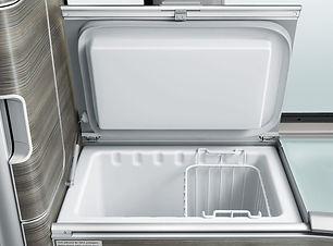 feat_fridge.jpg